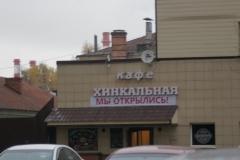 kafe-6